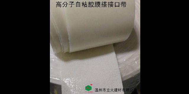 福建高品质防水卷材哪家好,防水卷材