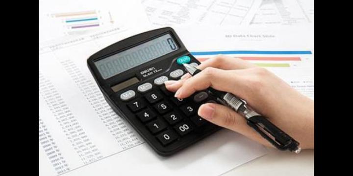 鹿城区注册代理记账许可证办理,代理记账