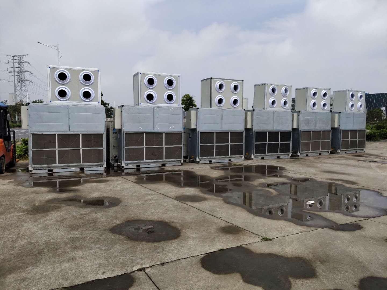 瑞安中央空调公司 值得信赖「温州智迅暖通工程供应」
