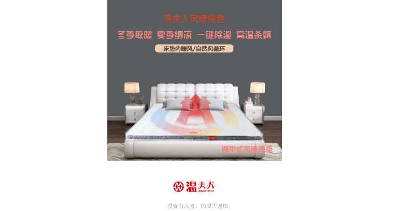 麗水高科技床墊招商工廠「上海芙壬健康科技供應」