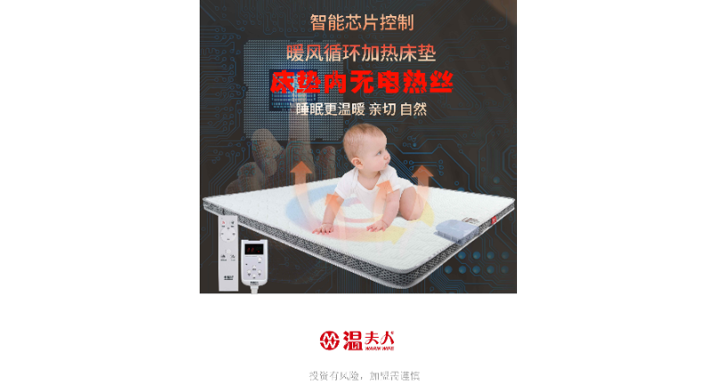 宁波直销床垫招商全程指导「上海芙壬健康科技供应」