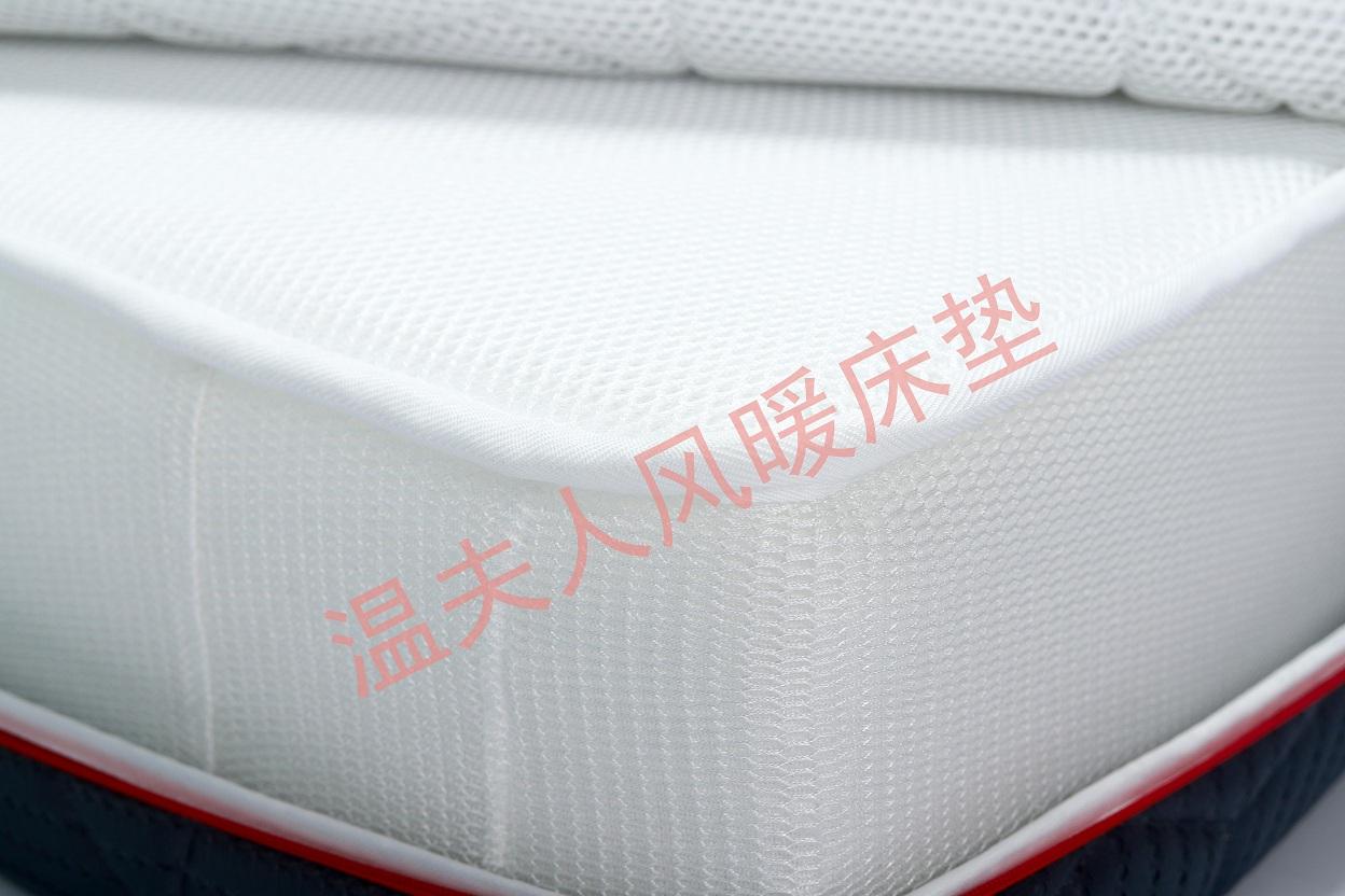 江苏乳胶床垫加工厂 上海芙壬健康科技供应