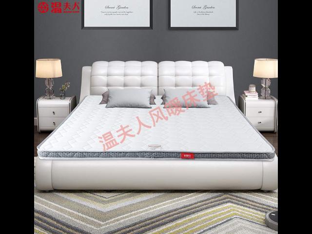 河南弹簧床垫定制 欢迎咨询 上海芙壬健康科技供应
