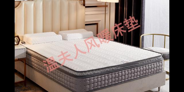 安徽折疊電熱毯價錢 誠信互利 上海芙壬健康科技供應