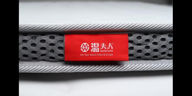 江苏恒温电热毯价钱 贴心服务 上海芙壬环保科技供应