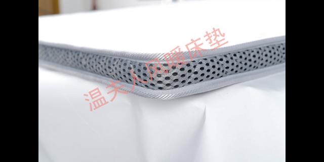 常州炭纤维电热毯多少钱 欢迎来电 上海芙壬环保科技供应