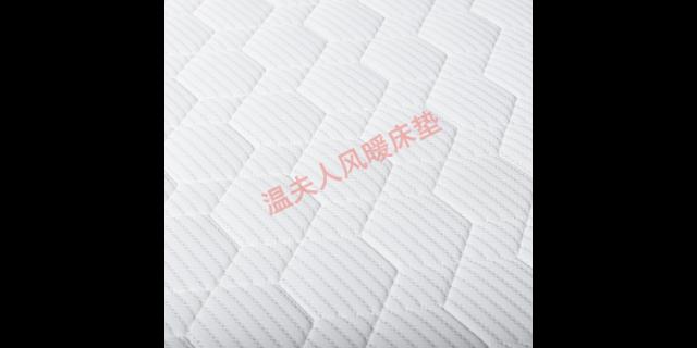 江苏家用电热毯制作 贴心服务 上海芙壬**科技供应