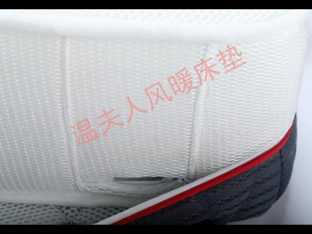 无锡透气枕头品牌 欢迎来电 上海芙壬健康科技供应