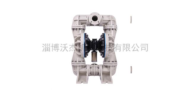威海防腐隔膜泵經銷商,隔膜泵