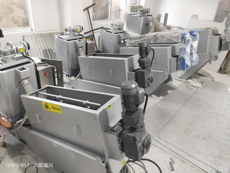 辽宁201一体叠螺机公司 服务为先 无锡哈达环保供应