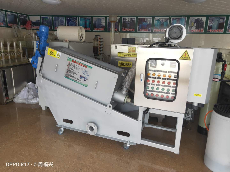 黑龙江节水省电叠螺污泥脱水机厂家 有口皆碑 无锡哈达环保供应