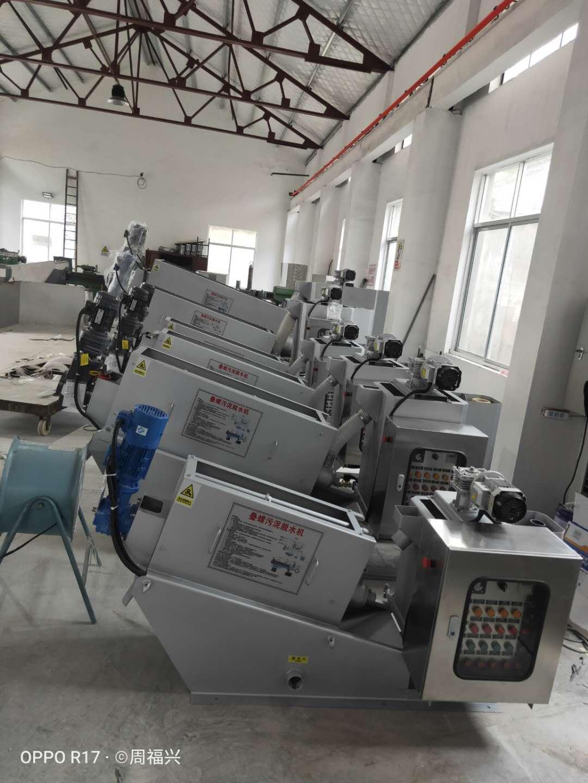 江苏食品厂叠螺污泥脱水机公司 欢迎来电 无锡哈达**供应