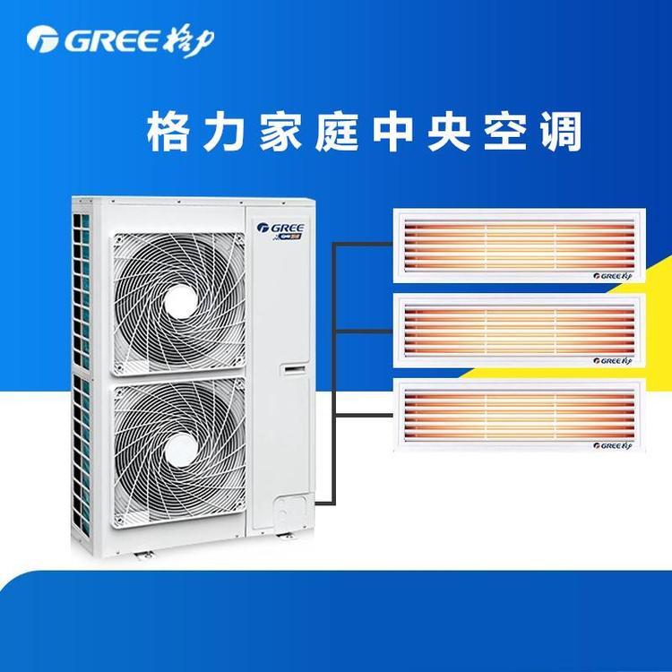 和田 开立中央空调哪家比较好 新疆博力久能暖通供应