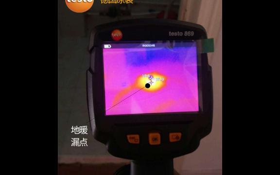 伊宁停车场漏水检测电话 新疆神韵图腾信息科技供应
