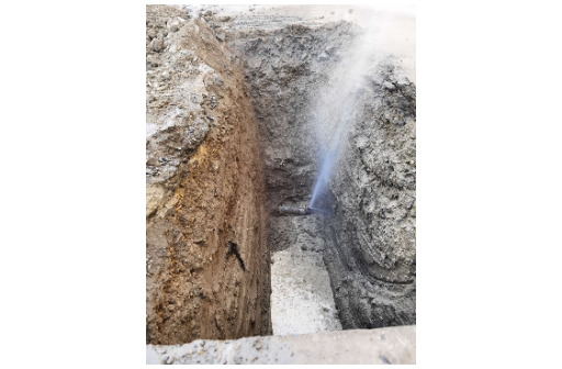 乌市地下室漏水检测维修哪家好 新疆神韵图腾信息科技供应