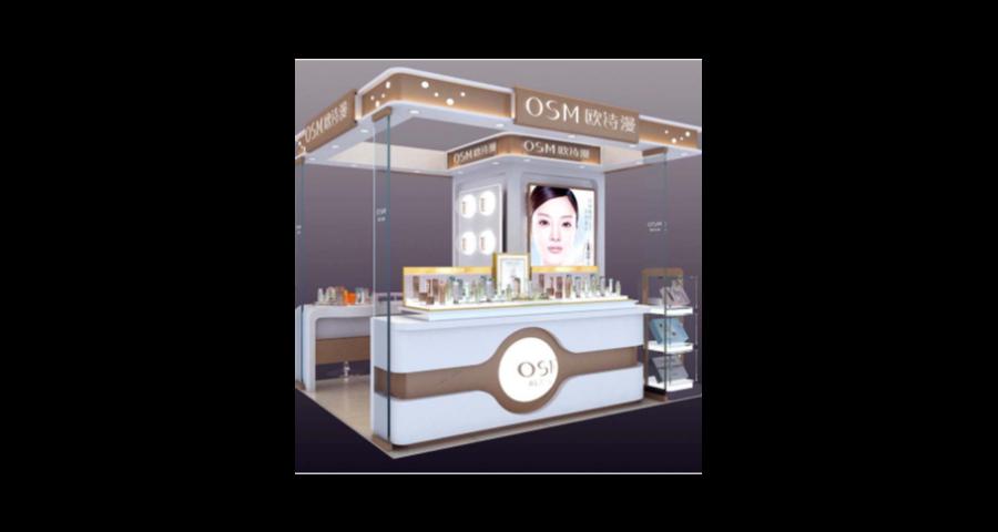 南京化妆品展柜定制 服务为先 中山市献美展示制品供应
