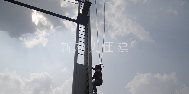 淄博高中生拓展训练哪家好「淄博新动力团建供应」