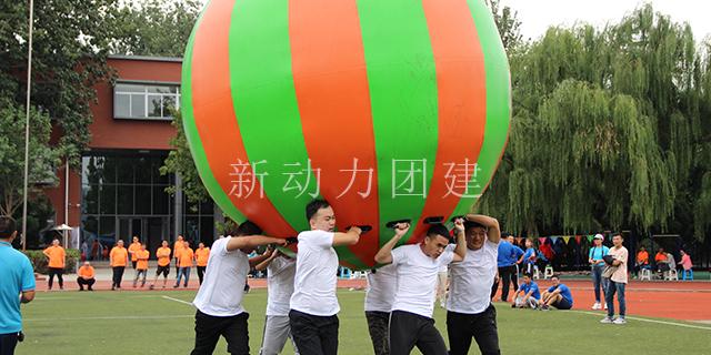 青州企业拓展价格「淄博新动力团建供应」