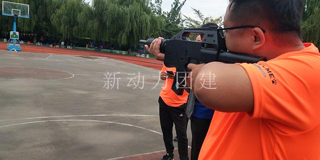 东营部门拓展基地电话「淄博新动力团建供应」