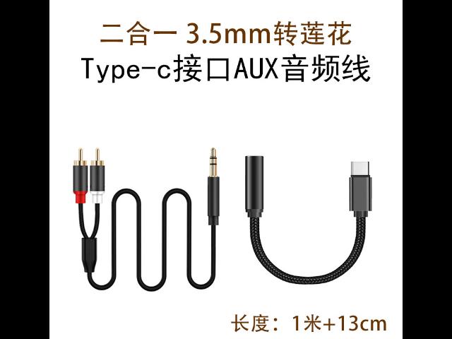 广州手机数据线加工 创新服务「东莞市昕宇电子科技供应」