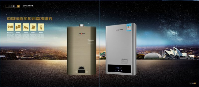河北正规燃气热水器销售 欢迎来电 河北也鸽环保科技供应