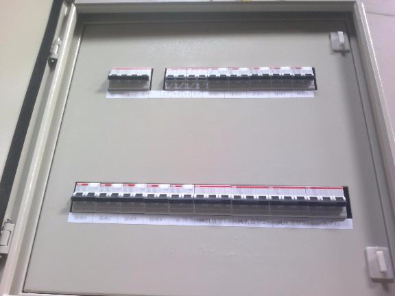 配电箱设备批发价 服务为先 荣正柜体供应