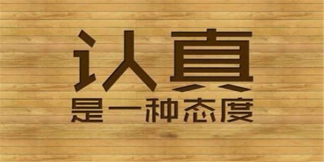 江苏专业考研专业课靠谱吗「苏州研学网络科技供应」