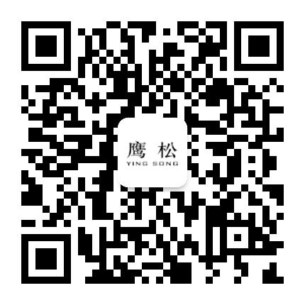 淄博鹰松农业发展有限公司