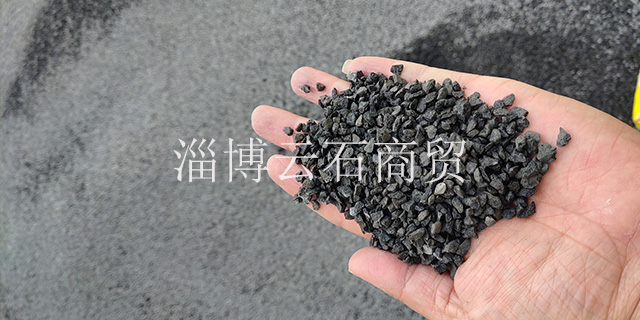 山東供應玄武巖石硝 歡迎來電「淄博云石商貿供應」