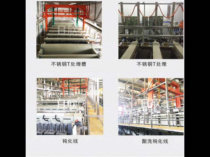 江苏液体喷涂设备公司