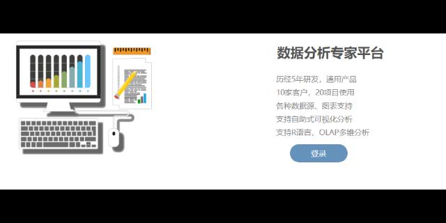 浙江专业数据分析专家找哪家,数据分析专家