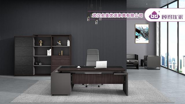 新洲區會議桌電源 貼心服務 武漢名美優派家具供應;
