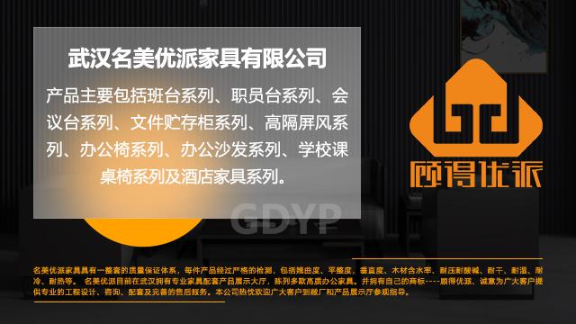 汉阳区厂家办公家具
