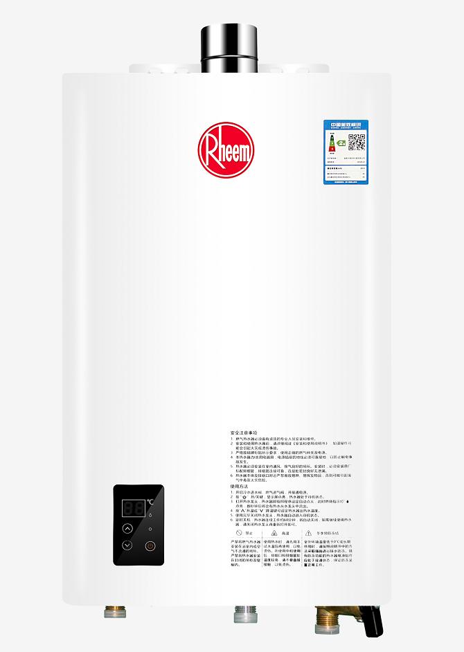 乐清德能空气能热水器价格