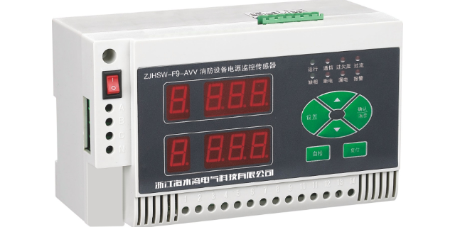 天津智能照明监控设备厂家 欢迎来电 浙江海水湾电气科技供应