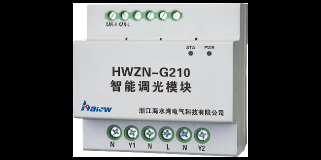 江西10路20A智能照明控制模塊設備價格,智能照明控制模塊