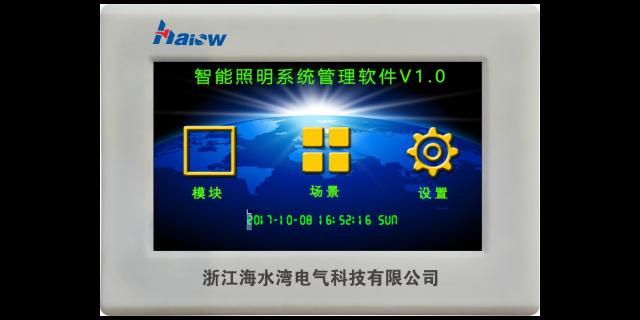 云南路燈智能照明控制模塊裝置廠家 服務為先 浙江海水灣電氣科技供應