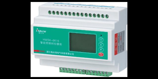 海南12路20A智能照明控制模塊價格 和諧共贏 浙江海水灣電氣科技供應