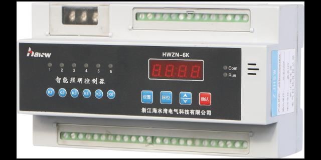 上海六路智能照明控制模塊系統 推薦咨詢 浙江海水灣電氣科技供應