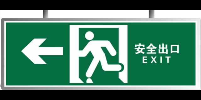 黑龍江4路20A智能照明控制模塊設備