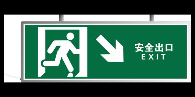 天津10路16A智能照明控制模块设备价格,智能照明控制模块