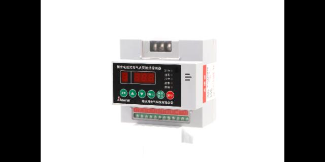 沈阳1路电气火灾监控探测器系统