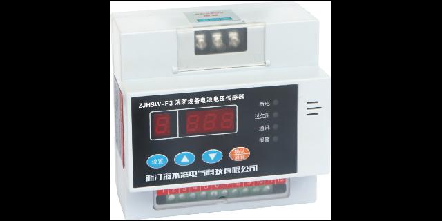 吉林經濟型消防設備電源監控模塊價格 客戶至上 浙江海水灣電氣科技供應