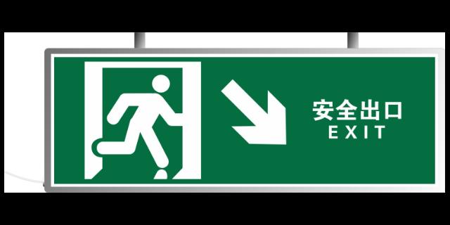 江蘇XM-C-A應急照明分配電裝置 客戶至上 浙江海水灣電氣科技供應
