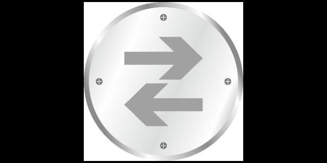 BR-C-2010應急照明分配電裝置 來電咨詢 浙江海水灣電氣科技供應