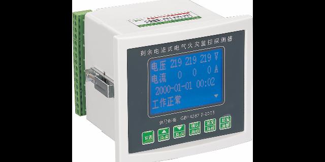 青海智慧安全用電監控裝置定制 服務為先 浙江海水灣電氣科技供應