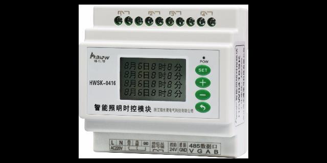 河南CA6530智慧安全用电监控装置 值得信赖 浙江海水湾电气科技供应