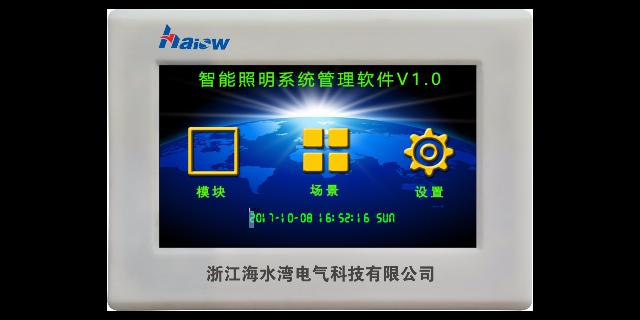 天津ZC-I-1301智慧安全用電監控裝置 和諧共贏 浙江海水灣電氣科技供應