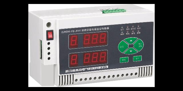 智慧消防管理平臺智慧安全用電監控裝置價格 客戶至上 浙江海水灣電氣科技供應
