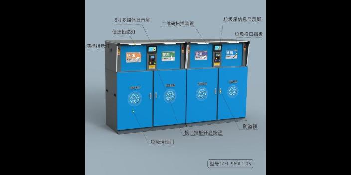 安徽智能腳踩戶外垃圾箱 創新服務 浙江海水灣電氣科技供應